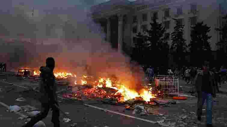 Кількість жертв зіткнень в Одесі перевищила 40 людей