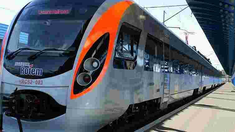 Укрзалізниця запустила потяг «Інтерсіті+» до Трускавця