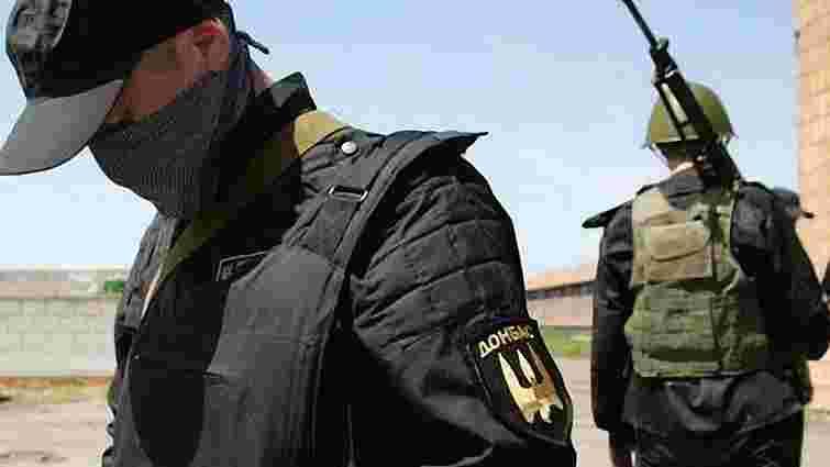 Батальйон «Донбас» зрадили, – командир