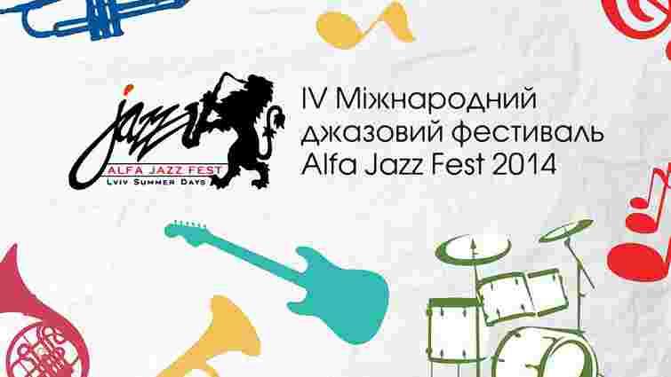 Alfa Jazz Fest онлайн