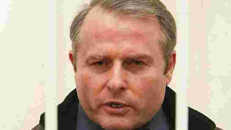 Екс-нардеп Лозінський вийшов з ув'язнення, - пенітенціарна служба