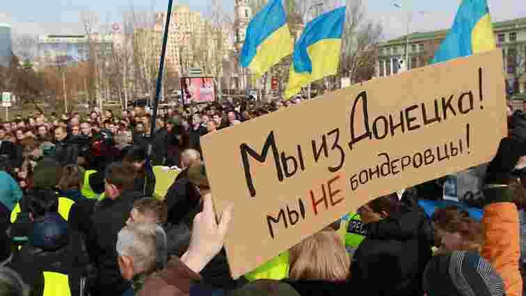 Україна двох швидкостей
