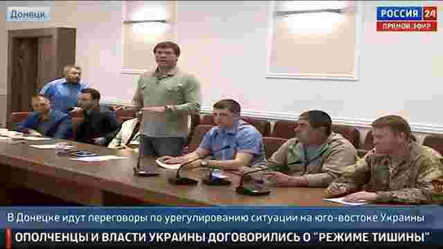 У ДНР сподіваються до 27 червня почати консультації з Києвом про мирне врегулювання