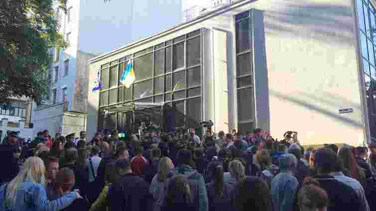 У Києві відбувся пікет редакції газети «Вести»