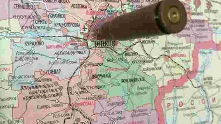 Війна і мир у Донецьку