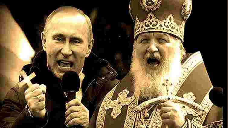 «Перевертні» у рясі й Україна