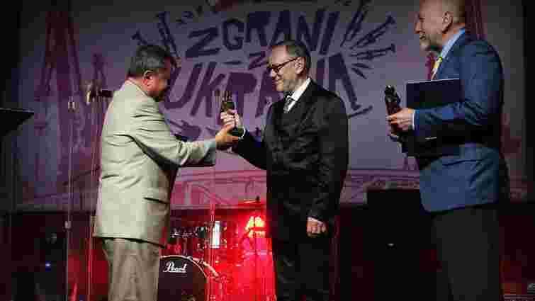 Українець отримав престижну мистецьку премію