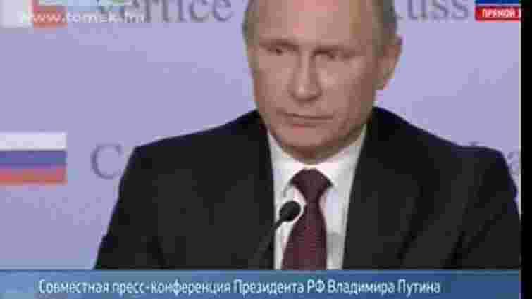 Москва обурена забороною каналу «Росія 24» в Молдові
