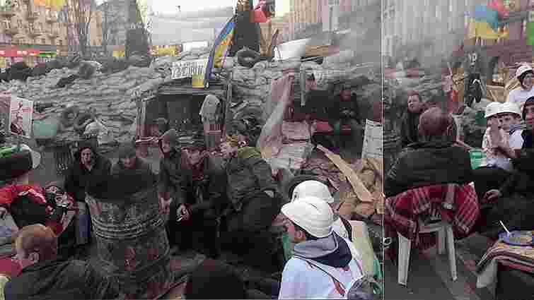Фотовиставка в рамках Manifesta 10 присвячена Майдану