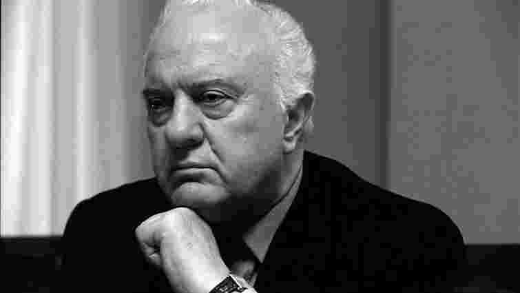 Помер екс-президент Грузії Едуард Шеварнадзе