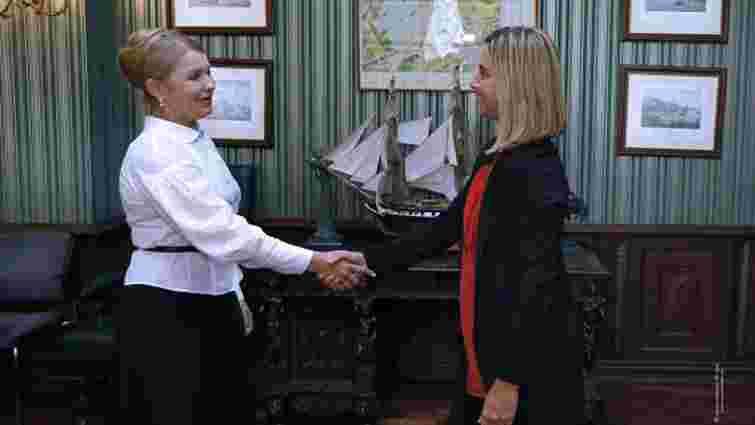 Глава МЗС Італії пообіцяла Тимошенко швидку ратифікацію угоди про асоціацію