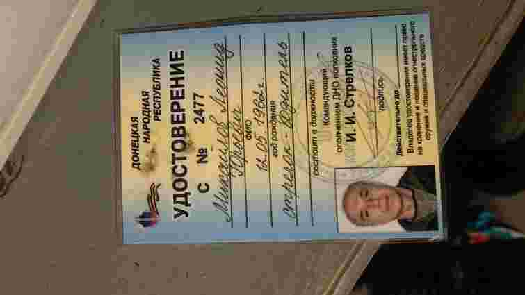 На Донеччині прикордонники затримали ще одного російського найманця