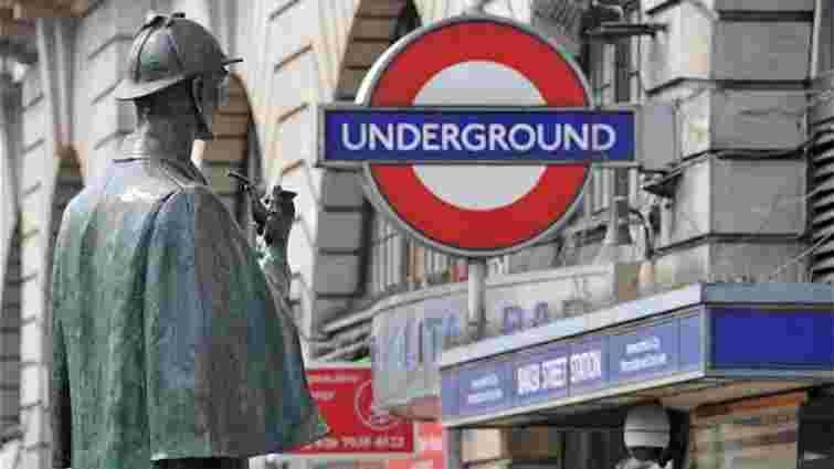 У Лондоні статуї розмовлятимуть