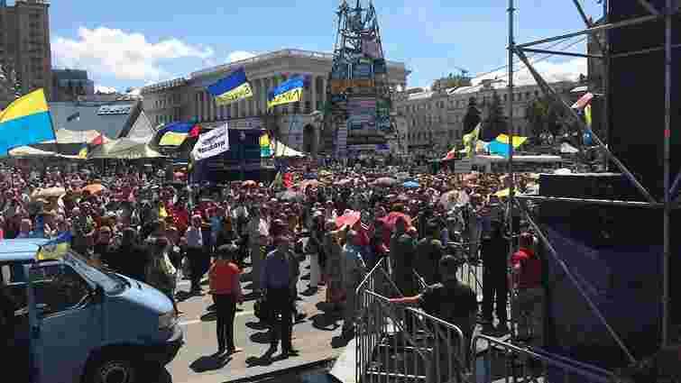 На Майдані від Порошенка вимагали негайно подати документи на ратифікацію УА з ЄС