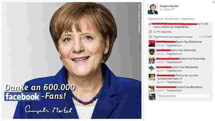 Українці до Меркель: «Danke, Frau Ribbentrop!»
