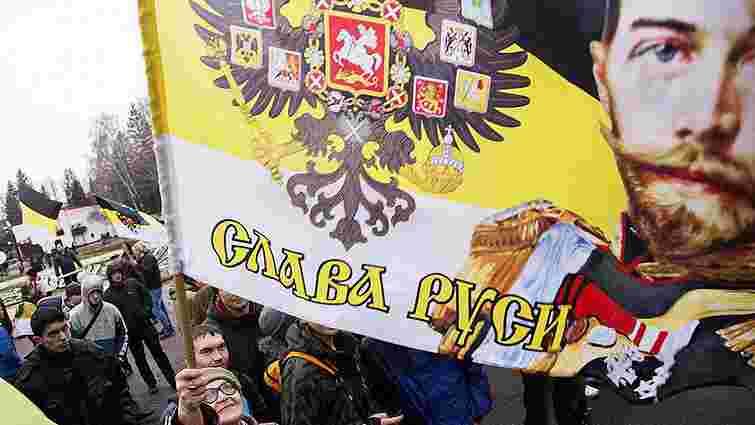 Росія може змінити чинний державний прапор на імперський чорно-жовто-білий