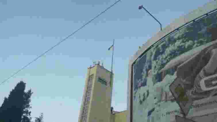 Житель Ялти може опинитися за ґратами через український прапор (фото)