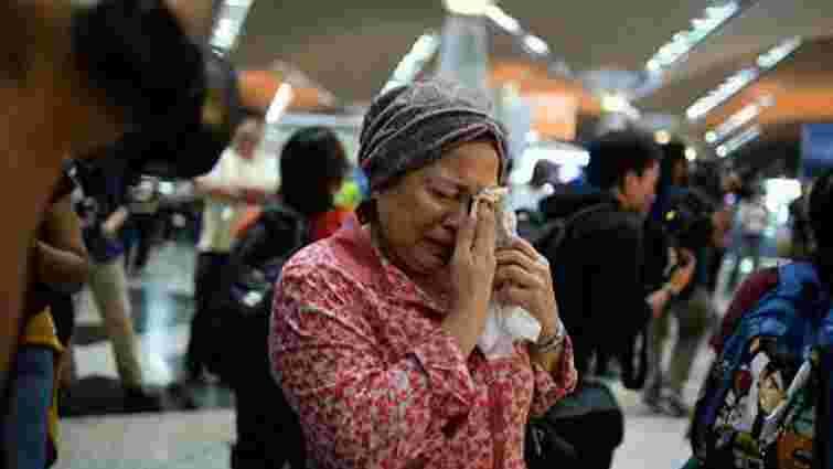 У Київ прилітають рідні жертв авіакатастрофи «Боїнга-777»
