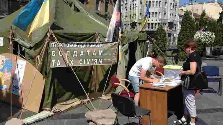 Волонтери «Варти-1» за тиждень зібрали майже 100 тис. грн для українських військових