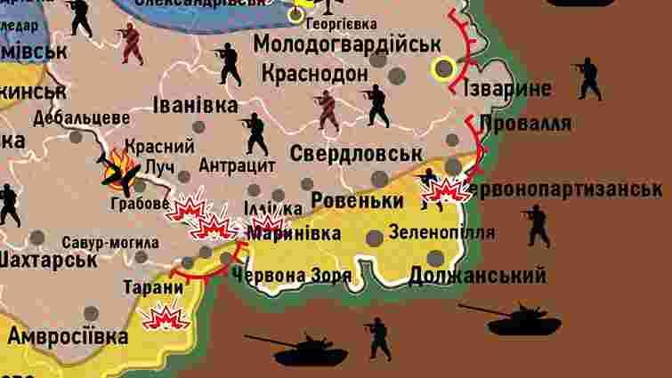 Бійці 79-ї десантної бригади прорвали оточення і вивезли важкопоранених в тил