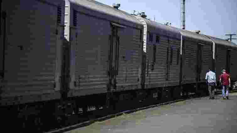 Поїзд з тілами жертв збитого Boeing-777 прямує з Донецька до Харкова