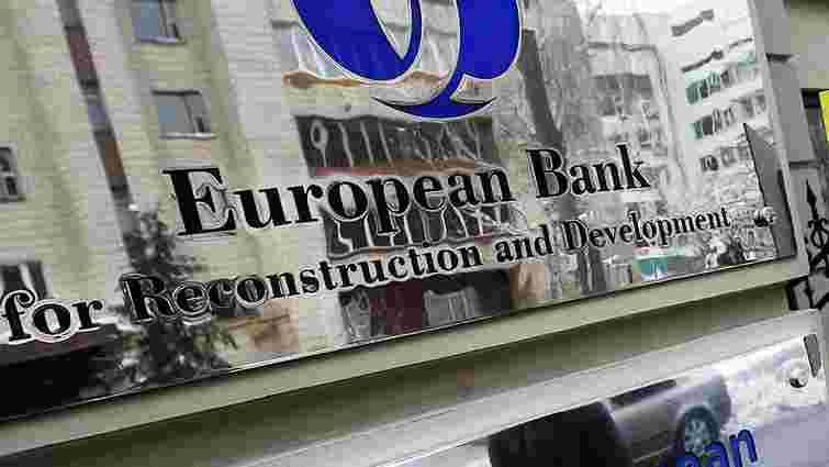ЄБРР не даватиме Росії грошей