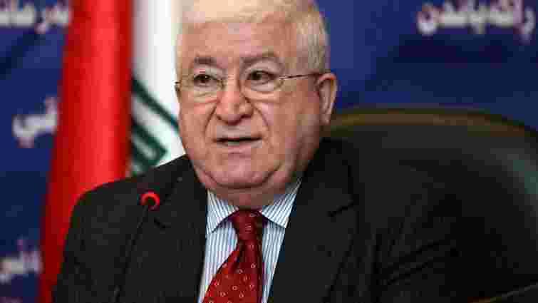 Парламент Іраку обрав нового президента