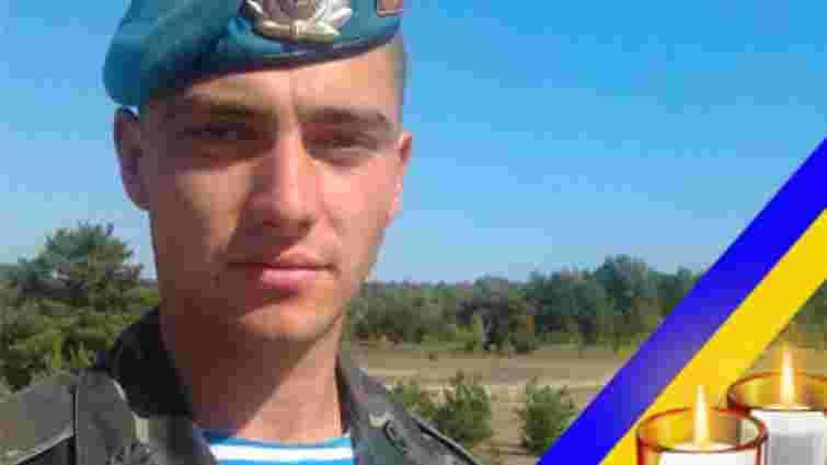 У суботу на Львівщині поховають 25-річного загиблого на сході лейтенанта