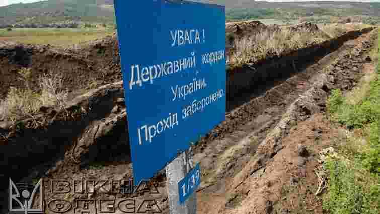 На Одещині риють 450-кілометровий рів на кордоні з Придністров'ям