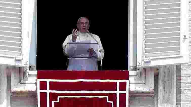 Папа Франциск закликав до мирного врегулювання конфліктів в Україні і на Близькому Сході