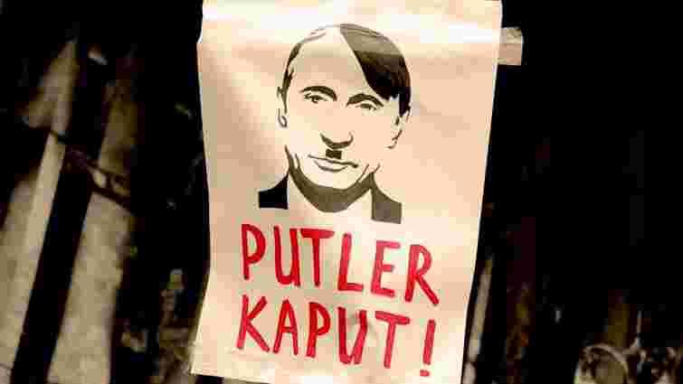 Чи вичавить Європа зі себе Гітлера?
