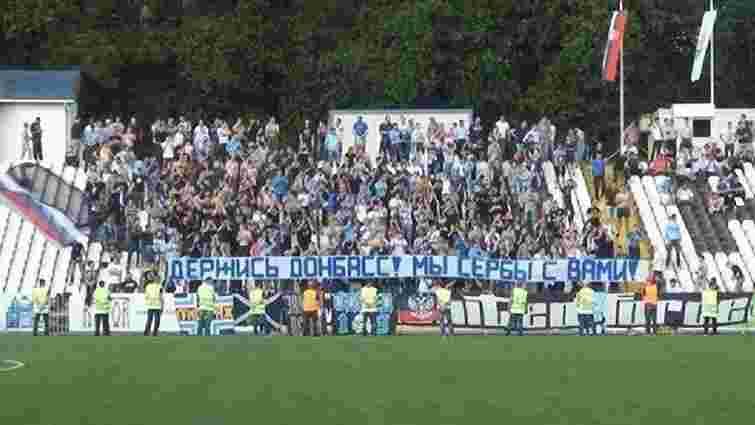 Сербія організовує товариський матч зі збірною «Луганської народної республіки»