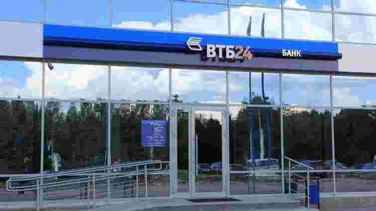 Акції російського банку ВТБ впали після санкцій ЄС і США
