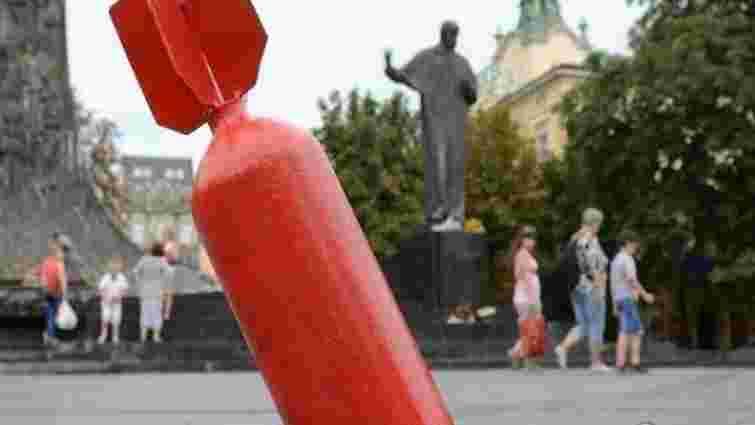 У центрі Львова активісти «Варти-1» встановили «бомбу»