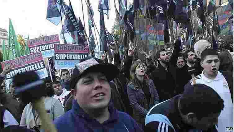 Аргентина опинилася у стані технічного дефолту