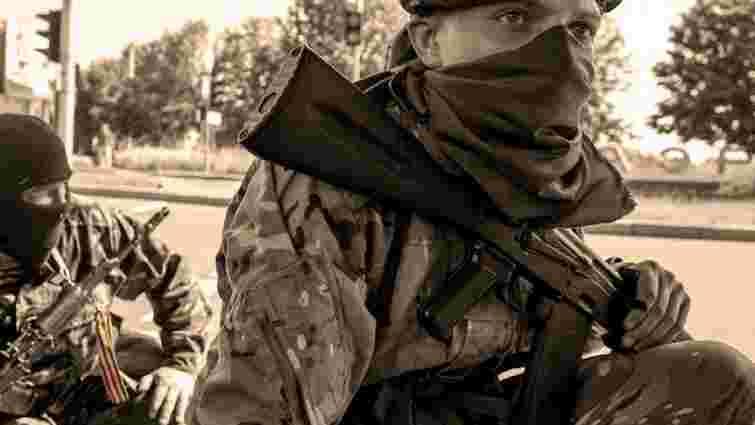 Україною розповзається тероризм?