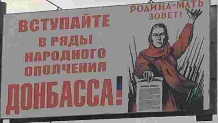 Пропаганда плагіату