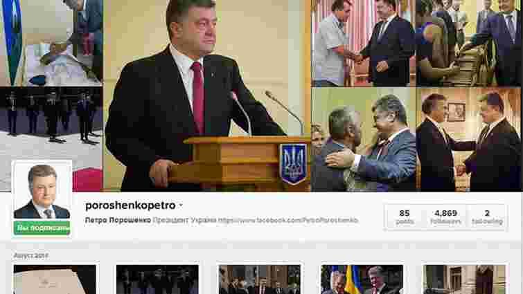 Петро Порошенко зареєстрував профіль у Instagram