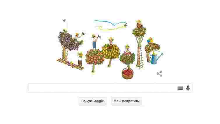 Першим українців з Днем Незалежності привітав Google