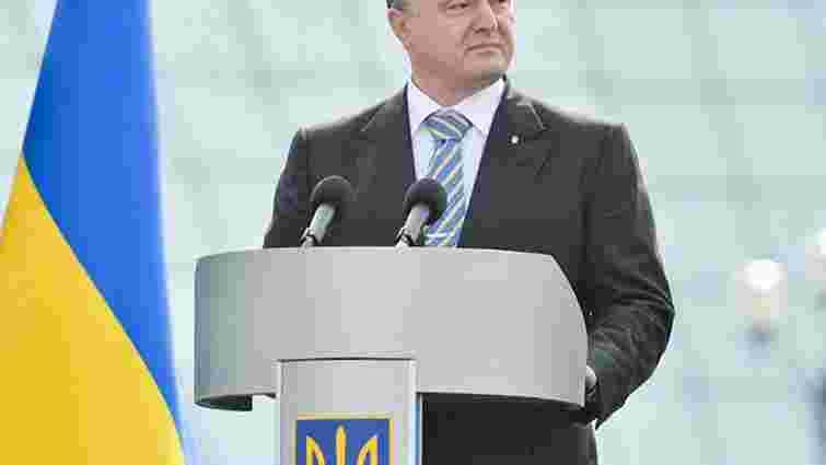 «Це народження нової країни. України»