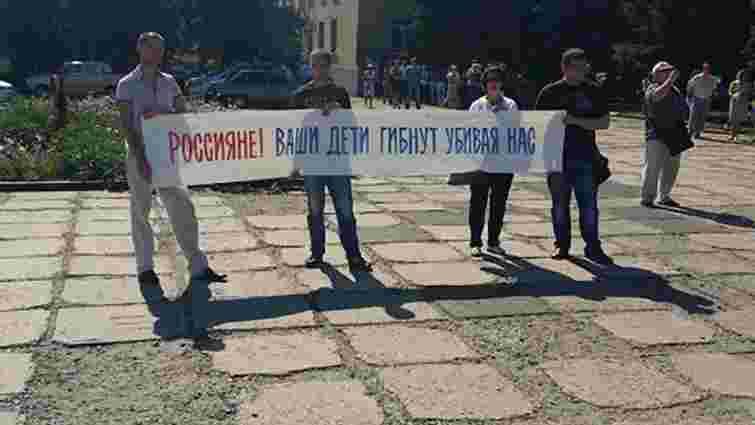 Мешканці смт. Велика Новосілка на Донеччині провели мітинг «За Єдину Україну» і бояться ДНР