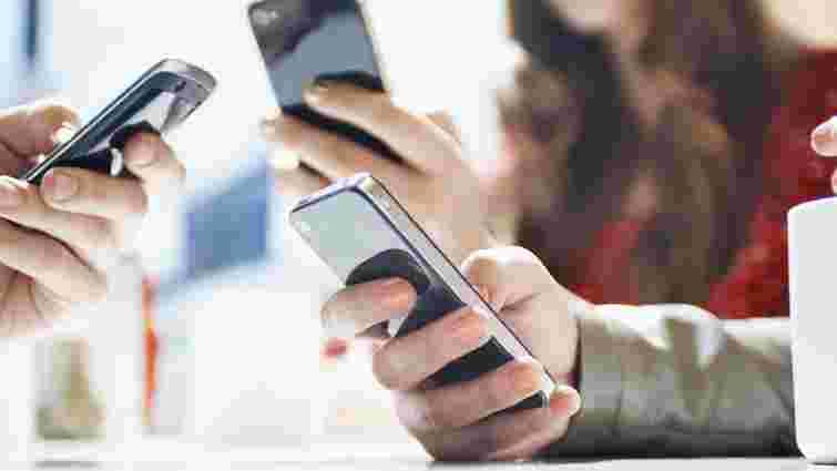 Уряд продасть три ліцензії на 3G по ₴2,5 млрд кожна