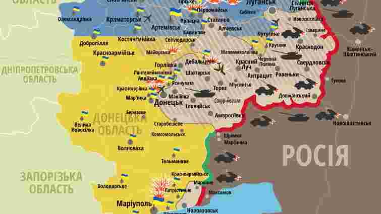 Верховна Рада розгляне особливий статус окремих районів Донбасу