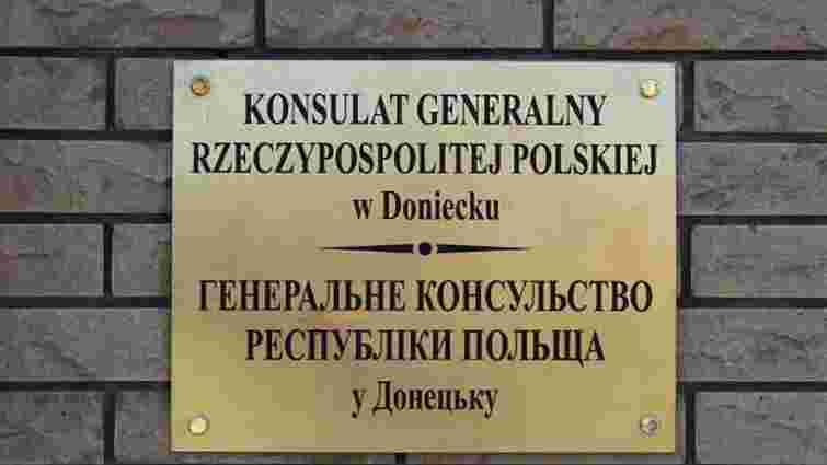 Бойовики в Донецьку захопили консульства Польщі та Чехії, - РНБО