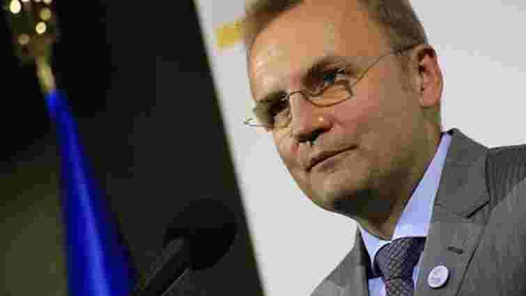 «Об'єднання «Самопоміч» ініціює скасування закону про особливий статус Донбасу