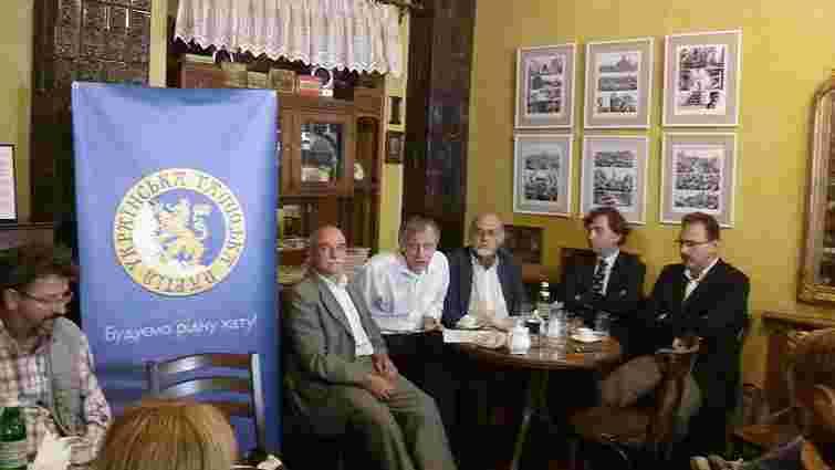 У Львові презентували «Українську галицьку партію»