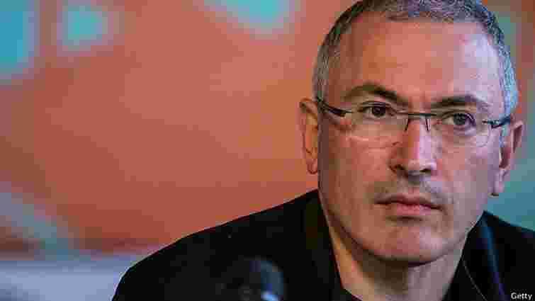 Ходорковський готовий стати новим президентом Росії
