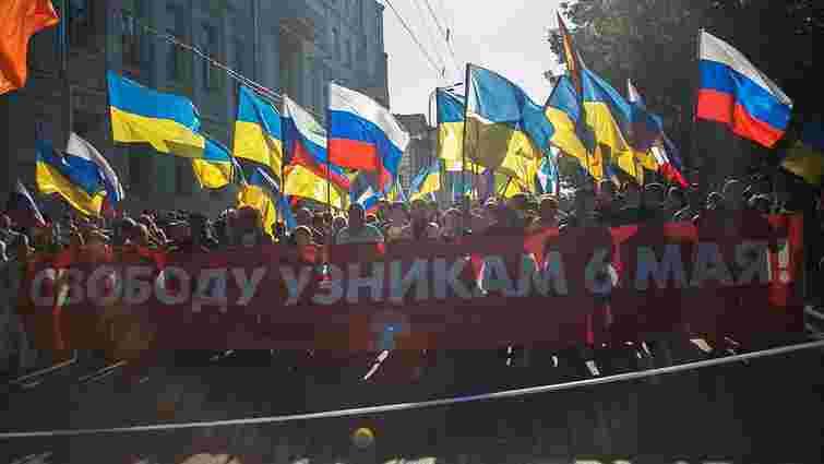 У Москві і Петербурзі почався «Марш миру» (онлайн-відео)