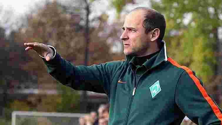 Український тренер очолив один із клубів Бундесліги