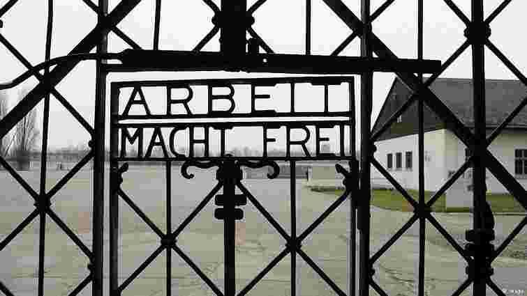 З меморіального музею в Дахау викрали ворота з написом Arbeit Macht Frei